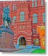 Back Of Russian Historical Museum In Moscow-russia Metal Print