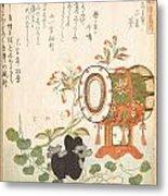 Aoi Plant Cherry Blossoms Drum And Eboshi Hat  Metal Print