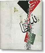 Contemporary Islamic Art 38 Metal Print