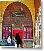Entry To Mevlana Mausoleum In Konya-turkey  Metal Print