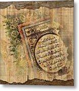 Islamic Calligraphy 037 Metal Print