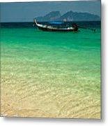 Longboat Asia Metal Print