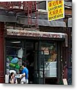 New York Chinese Laundromat Sign Metal Print