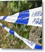 Police Do Not Cross Tape Metal Print