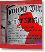 Proto Film Noir Peter Lorre Fritz Lang M 1931 Screen Capture Poster 2013 Metal Print