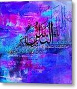 Quranic Verse Metal Print