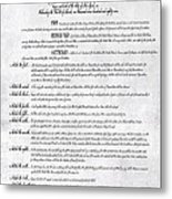 The Bill Of Rights H K Metal Print