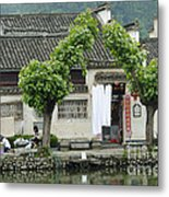 The South Lake In Hongcun Village Metal Print