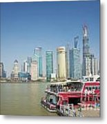 View Of Pudong In Shanghai China Metal Print
