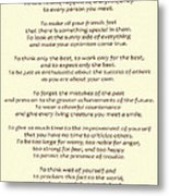 182- Promise Yourself Metal Print