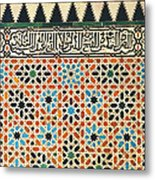 Details Of Lindaraja In The Alhambra Metal Print