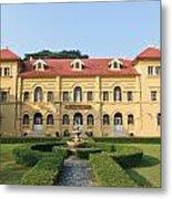 National Library In Nakorn Phanom Thailand Metal Print