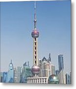 Pudong Skyline In Shanghai China Metal Print