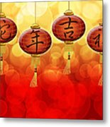 2013 Chinese New Year Snake Good Luck Text On Lanterns Metal Print