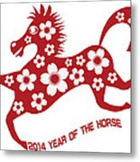 2014 Abstract Red Chinese Horse With Flower Illustration Metal Print