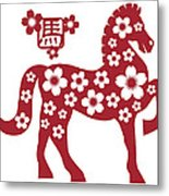2014 Chinese Horse With Flower Motif Illusrtation Metal Print