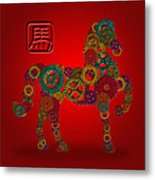 2014 Chinese Wood Gear Zodiac Horse Red Background Metal Print