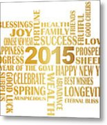 2015 Chinese New Year English Greetings Illustration Metal Print