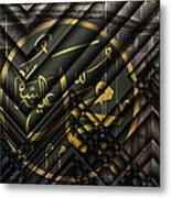 Hagia Sophia Metal Print by Ayhan Altun