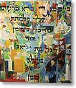 Kaddish Metal Print