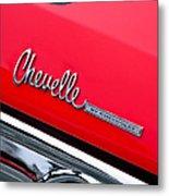 Chevrolet Chevelle Ss Taillight Emblem Metal Print