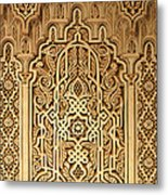 Islamic Plaster Work Metal Print