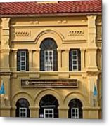 National Library In Nakorn Phanom Thailand Metal Print
