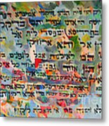 Rabba Bar Rav Hanan Metal Print