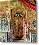 Ura Kidane Meret Monastery, Lake Tana Metal Print