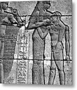 Cleopatra Vii (69-30 B.c.) Metal Print