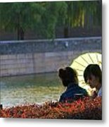 a break by the Palace Metal Print