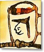 Abstract Cup Metal Print