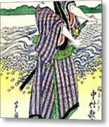 Actor Nakamura Utaemon 1813 Metal Print