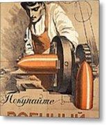 Advertisement For War Loan From World War I Metal Print