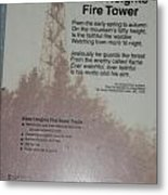 Aiton Heights Fire Tower Metal Print
