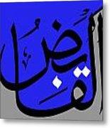 Al-qabid Metal Print