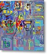 Alef Bais 1n Metal Print