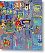 Alef Bais 1p Metal Print