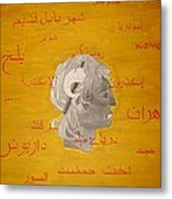 Alexander The Great And His Dream Of Persia Which Turned Into A Nightmare Metal Print by Dirk Brade