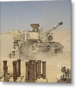 An Israel Defense Force Artillery Corps Metal Print