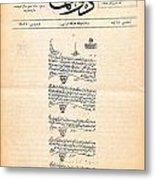 An Ottoman Empire Document Metal Print
