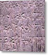 Ancient Writings Metal Print