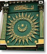 Arabic Calligraphy And Prayer On Gaffoor Mosque Singapore Metal Print