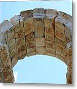 Arched Gate Of The Tetrapylon Metal Print