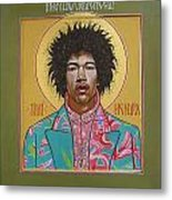 Are You Experienced Metal Print