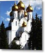 Assumption Cathedral Yaroslavl Russia Metal Print
