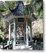 At Scholar's Home In Shantou Metal Print