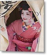 Beautiful Japanese Woman Metal Print