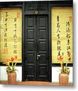 Black Doors Metal Print