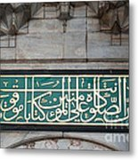 Blue Mosque Calligraphy Metal Print